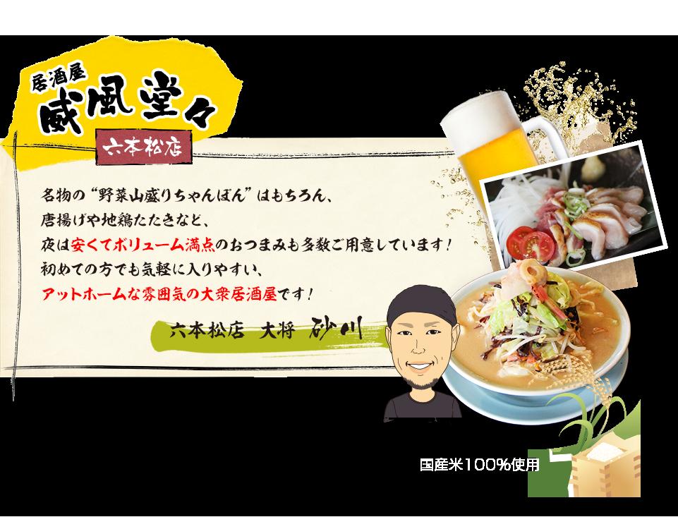 0:shop01_banner