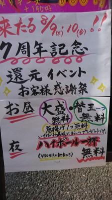 DSC_0586_2.JPG